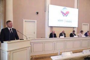 Дмитрий Кобицкий поприветствовал участников V заседания Российско-турецкого форума общественности