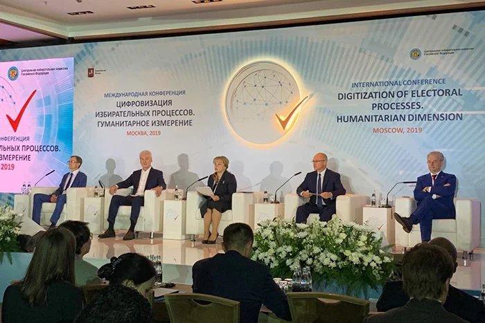 Руководитель Секретариата Совета МПА СНГ принял участие в конференции по вопросам цифровизации избирательных процессов