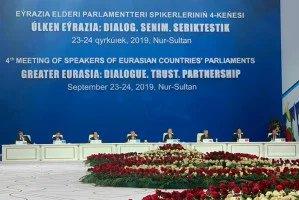 Члены Совета МПА СНГ приняли участие в IV Совещании спикеров парламентов стран Евразии
