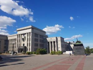 Международная конференция «Институт выборов как механизм легитимации публичной власти» 17 октября откроется в Минске