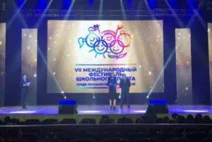 В Казани определены победители VII Международного фестиваля школьного спорта среди государств — участников СНГ