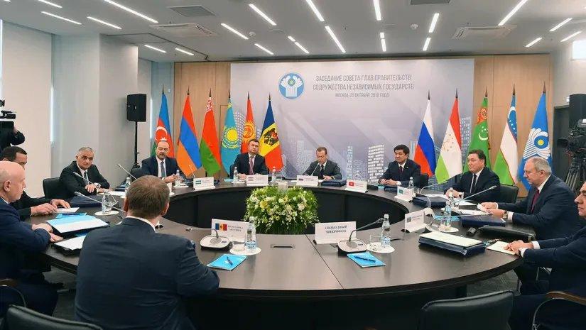 В Москве состоялось заседание Совета глав правительств СНГ