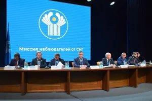 Миссия наблюдателей от СНГ подвела итоги мониторинга парламентских выборов в Республике Беларусь