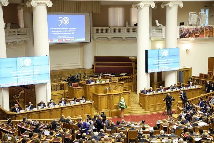 В Таврическом дворце прошло юбилейное, пятидесятое пленарное заседание Межпарламентской Ассамблеи СНГ