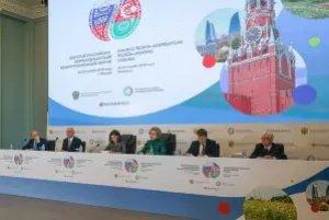 Валентина Матвиенко: Между российскими и азербайджанскими парламентариями выстроено эффективное взаимодействие в многосторонних парламентских организациях
