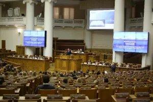 В Таврическом дворце открылась XIII научная конференция «Таврические чтения»