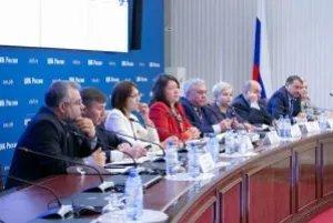 В Москве прошла конференция «Избирательное право и избирательный процесс в Российской Федерации»