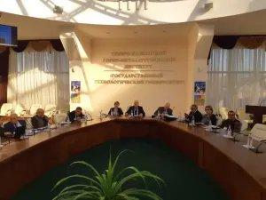 Эксперты из стран СНГ обсудили модельный закон «О развитии и охране горных территорий»