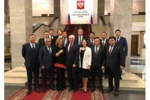 В Москве состоялось девятое заседание кыргызско-российской межпарламентской комиссии