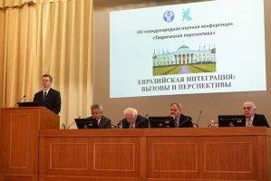 В Санкт-Петербурге прошла VIII международная научная конференция «Таврическая перспектива»