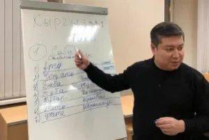 Нурбек Сатвалдиев провел для детей кыргызских мигрантов занятие по родному языку и истории страны