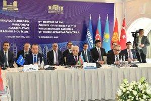 В Баку прошло IX пленарное заседание Парламентской ассамблеи тюркоязычных стран