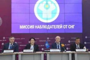 Миссия наблюдателей от СНГ подвела итоги мониторинга парламентских выборов в Республике Узбекистан
