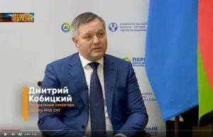 Интервью Дмитрия Кобицкого о планах Межпарламентской Ассамблеи СНГ на 2020 год