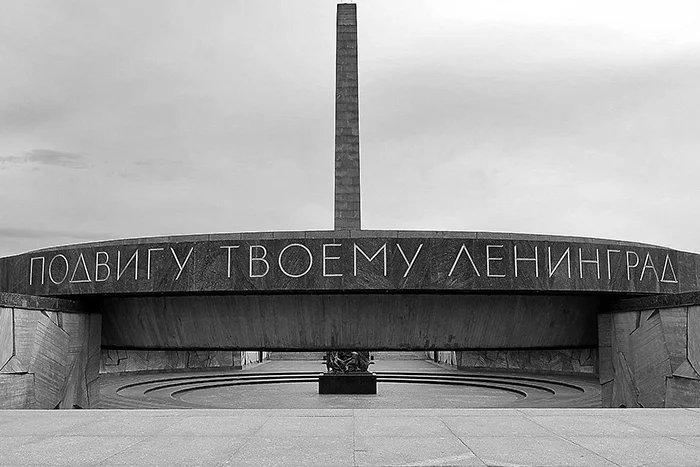 Валентина Матвиенко поздравила петербуржцев с 76-летием освобождения Ленинграда от блокады