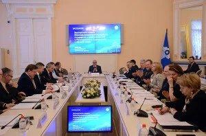 Эксперты обсудили в Таврическом дворце перспективы нормотворчества в области цифрового развития
