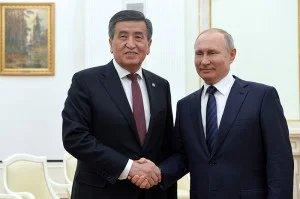 Перекрестный год Кыргызской Республики в Российской Федерации и Российской Федерации в Кыргызской Республике официально открыт