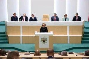 Обе палаты Федерального Собрания Российской Федерации одобрили закон о поправке к Конституции