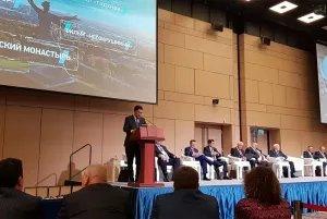В Москве прошел Международный экономический форум государств — участников СНГ