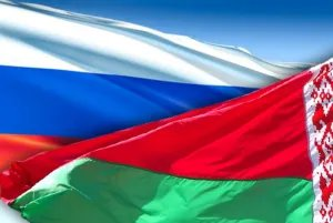 В Республике Беларусь и Российской Федерации отмечают День единения народов