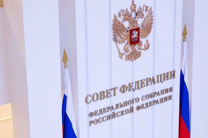 На сайте верхней палаты российского парламента представлен свод правовых актов пореагированию наситуацию сCOVID-19