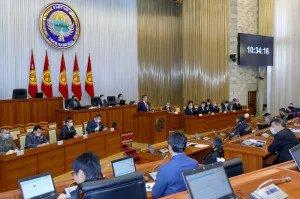 Жогорку Кенеш утвердил продление и введение чрезвычайного положения в отдельных городах и областях Кыргызской Республики