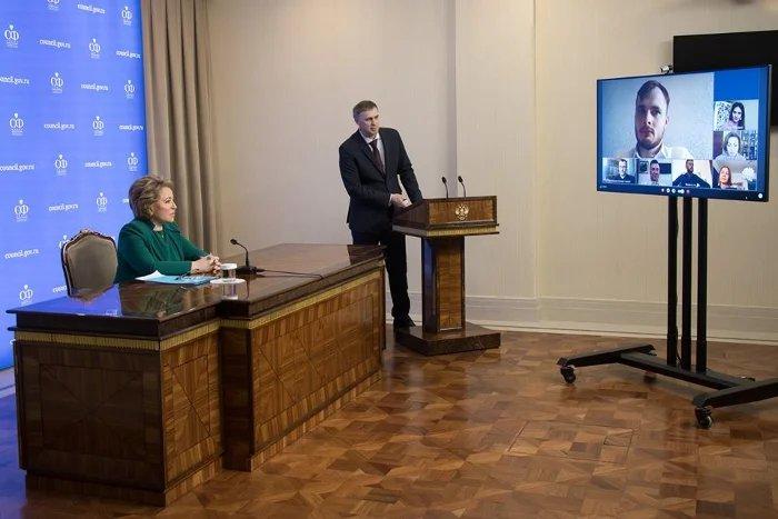 Валентина Матвиенко: Межпарламентское взаимодействие продолжается в дистанционном формате