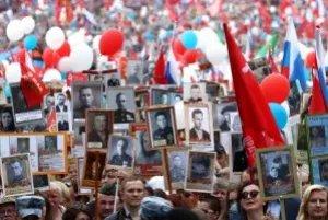 К 75-летию Победы: как законы Российской Федерации защищают ветеранов и противодействуют фальсификации истории