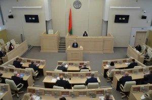Белорусские парламентарии ратифицировали международные соглашения