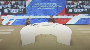 Состоялась международная парламентская онлайн-конференция, посвященная 75-летию Победы