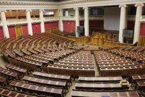 Думский зал Таврического дворца закрывается на ремонт