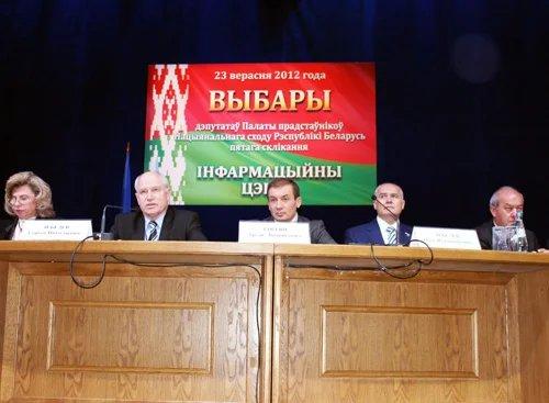 Миссия СНГ признала выборы в Палату представителей Национального собрания Республики Беларусь соответствующими общепризнанным демократическим стандартам