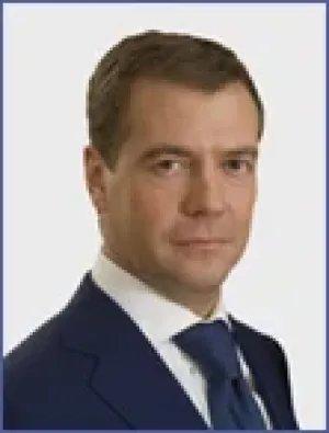 Приветствие Президента Российской Федерации Дмитрия Медведева в адрес организаторов, участников и гостей второго Международного конгресса «Безопасность на дорогах ради безопасности жизни»