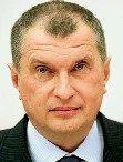 Приветствие заместителя Председателя Правительства Российской Федерации Игоря Сечина в адрес участников и гостей Невского международного экологического конгресса