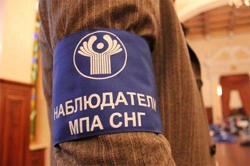 Украина голосует на выборах в Верховную Раду. Наблюдатели от МПА СНГ начали работу на избирательных участках