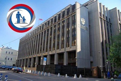 В Совете Федерации прошло заседание Организационного комитета IV Международного конгресса