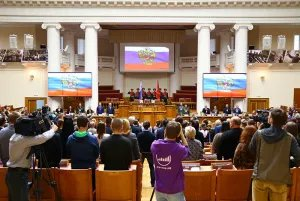 III St. Petersburg Youth Patriotic Forum started in Tavricheskiy Palace