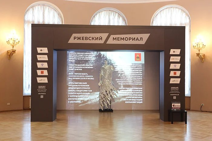 Union State significantly contributes to putting up Rzhev memorial