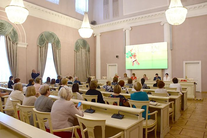 Cadet classes of the Federal Guard Service discussed in the Tavricheskiy Palace