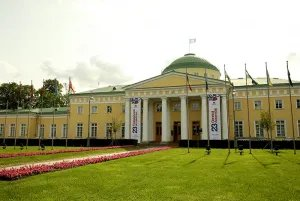 Tavricheskiy Palace hosts UNWTO General Assembly