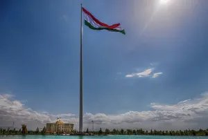 Republic of Tajikistan celebrates the National Flag Day