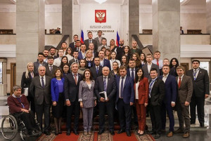 Fifth Forum of CIS Youth Organizations Kicks Off in Moscow