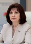 Кочанова  Наталья  Ивановна